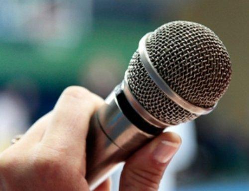 Презентация и публичное выступление